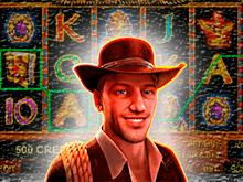 Book of Ra — азартный игровой онлайн автомат от Novomatic