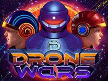 Онлайн автомат Война Дронов — ваша реальная возможность выиграть