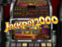 Джекпот 2 000 VIP играть онлайн